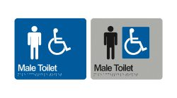 accessible-male-toilet-blue-silver