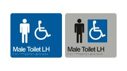 accessible-male-toilet-left-hand-blue-silver