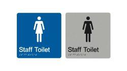 female-staff-toilet-blue-silver